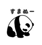 ぱんだーらんど(個別スタンプ:20)