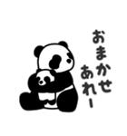ぱんだーらんど(個別スタンプ:21)