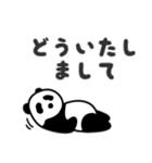 ぱんだーらんど(個別スタンプ:22)