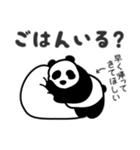 ぱんだーらんど(個別スタンプ:26)
