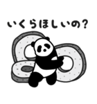 ぱんだーらんど(個別スタンプ:27)