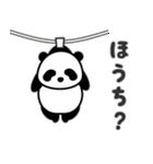 ぱんだーらんど(個別スタンプ:28)