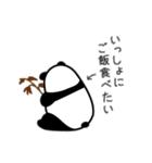 ぱんだーらんど(個別スタンプ:29)