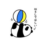 ぱんだーらんど(個別スタンプ:30)