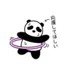 ぱんだーらんど(個別スタンプ:31)