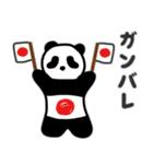 ぱんだーらんど(個別スタンプ:32)