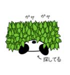 ぱんだーらんど(個別スタンプ:35)