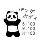 ぱんだーらんど(個別スタンプ:36)