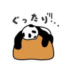 ぱんだーらんど(個別スタンプ:37)