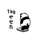 ぱんだーらんど(個別スタンプ:38)