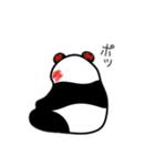 ぱんだーらんど(個別スタンプ:39)
