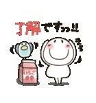まるぴ★敬語で長文(個別スタンプ:01)