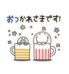 まるぴ★敬語で長文(個別スタンプ:03)