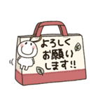 まるぴ★敬語で長文(個別スタンプ:04)