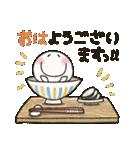 まるぴ★敬語で長文(個別スタンプ:05)