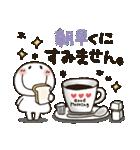 まるぴ★敬語で長文(個別スタンプ:06)