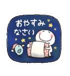 まるぴ★敬語で長文(個別スタンプ:07)