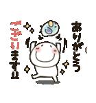 まるぴ★敬語で長文(個別スタンプ:08)