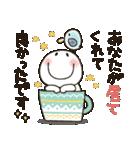 まるぴ★敬語で長文(個別スタンプ:09)
