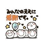 まるぴ★敬語で長文(個別スタンプ:10)