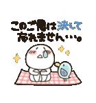 まるぴ★敬語で長文(個別スタンプ:11)