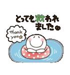 まるぴ★敬語で長文(個別スタンプ:12)