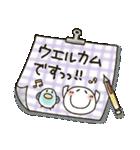 まるぴ★敬語で長文(個別スタンプ:13)