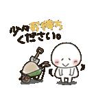 まるぴ★敬語で長文(個別スタンプ:15)