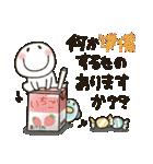 まるぴ★敬語で長文(個別スタンプ:16)