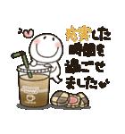 まるぴ★敬語で長文(個別スタンプ:17)
