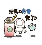 まるぴ★敬語で長文(個別スタンプ:19)