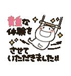 まるぴ★敬語で長文(個別スタンプ:20)