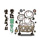 まるぴ★敬語で長文(個別スタンプ:22)