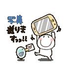 まるぴ★敬語で長文(個別スタンプ:23)