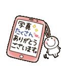 まるぴ★敬語で長文(個別スタンプ:24)