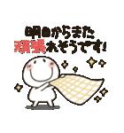 まるぴ★敬語で長文(個別スタンプ:25)