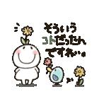まるぴ★敬語で長文(個別スタンプ:27)