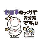 まるぴ★敬語で長文(個別スタンプ:28)