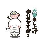 まるぴ★敬語で長文(個別スタンプ:29)