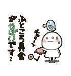 まるぴ★敬語で長文(個別スタンプ:30)