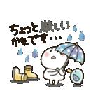 まるぴ★敬語で長文(個別スタンプ:31)