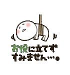 まるぴ★敬語で長文(個別スタンプ:32)