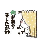 まるぴ★敬語で長文(個別スタンプ:33)