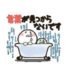 まるぴ★敬語で長文(個別スタンプ:34)