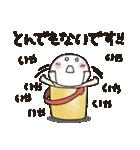 まるぴ★敬語で長文(個別スタンプ:35)