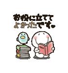まるぴ★敬語で長文(個別スタンプ:36)
