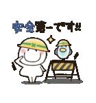 まるぴ★敬語で長文(個別スタンプ:37)