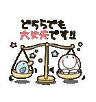 まるぴ★敬語で長文(個別スタンプ:38)