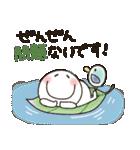 まるぴ★敬語で長文(個別スタンプ:39)