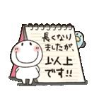 まるぴ★敬語で長文(個別スタンプ:40)